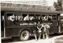 صورة حلب 1945- طالبات معهد حلب العلمي