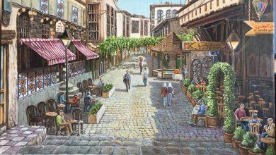 دمشق - مقهى النوفرة