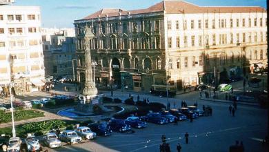 دمشق 1950-  ساحة المرجة