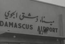 صورة فيلم .. دمشق عام 1955