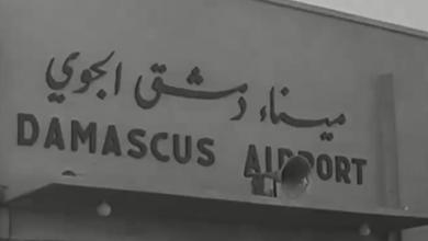 فيلم رائع وتاريخي لدمشق عام 1955