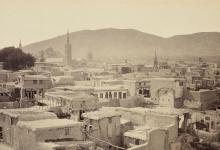 صورة دمشق القديمة عام 1862