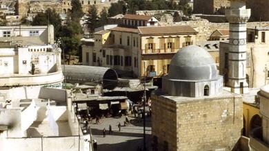 دمشق - السنجقدار في الخمسينيات