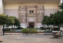 صورة المتحف الوطني بدمشق