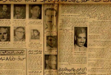 صورة صحيفة الأيام وأنباء إنقلاب 8 شباط في العراق
