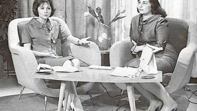 عزيزة هارون في ضيافة المذيعة نادية الغزي في الستينيات