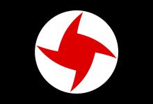 صورة الحزب السوري القومي الاجتماعي