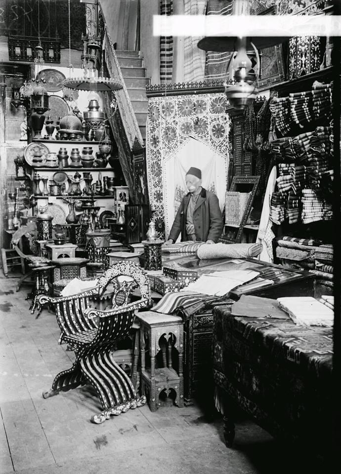 متجر الشرقيات في دمشق عام 1900