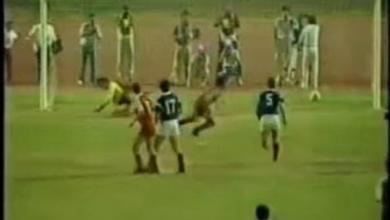 مباراة سورية وفرنسا أيلول 1987