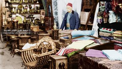 صورة متجر الشرقيات في دمشق عام 1900