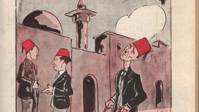 كاريكاتير عابدين حمادة ومحمود البيروتي
