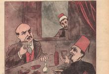 صورة كاريكاتير – هاشم الأتاسي وعبد الحميد كرامي