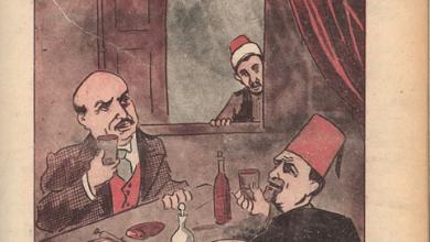 صورة هاشم الأتاسي وعبد الحميد كرامي
