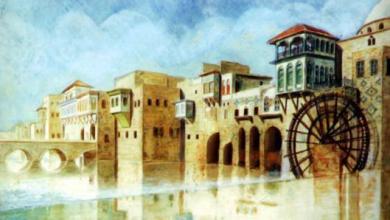 صورة لوحة للفنان خالد معاذ – نواعير العاصي