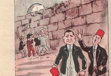 صورة كاريكاتير شكري القوتلي واسعاف النشاشيبي
