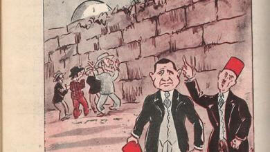 كاريكاتير شكري القوتلي واسعاف النشاشيبي