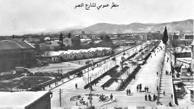 دمشق- شارع النصر من الشرق إلى الغرب بين عامي 1918- 1920