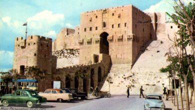 قلعة حلب في الخمسينيات