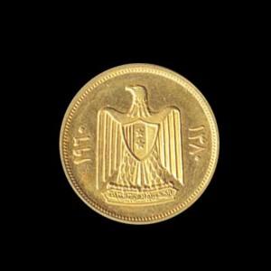 سورية 1960 - 10 قروش سورية