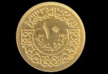 صورة سورية 1960 – 10 قروش سورية