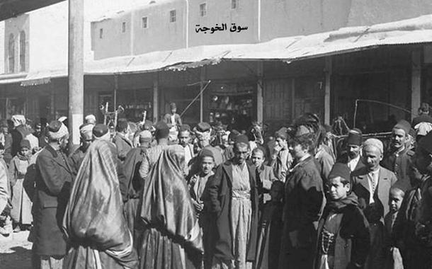 دمشق - سوق الخجا والحركة التجارية أمام السوق بداية القرن العشرين