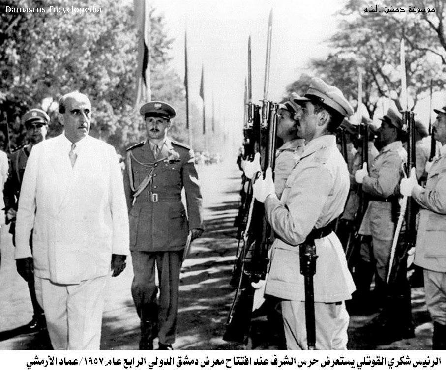 شكري القوتلي في افتتاح دورة معرض دمشق الدولي عام 1957