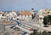 صورة اللاذقية في الخمسينيات – ساحة الشيخضاهر