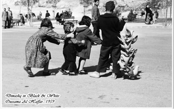 دمشق 1959- العيد في آخر خط المهاجرين