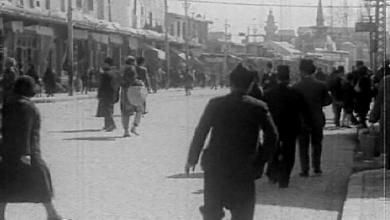 دمشق 1930- الحياة في جادة السنجقدار