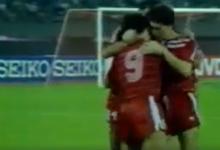 صورة مباراة سورية وقطر في كأس الأمم الأسيوية 1984