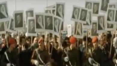 صورة زيارة الملك فيصل الى سورية عام 1975 م