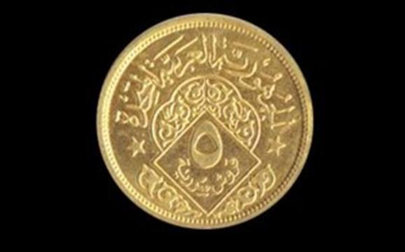 سورية 1960 - 5 قروش سورية