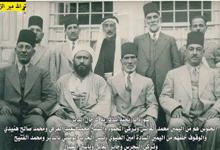 دير الزور 1936- وجهاء وسياسيون من دير الزور