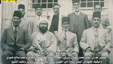 صورة دير الزور 1936- وجهاء وسياسيون من دير الزور