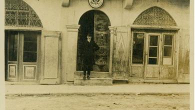 حلب 1920 - القنصلية الأميركية