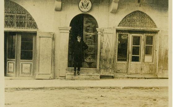 صورة حلب 1920 – القنصلية الأميركية