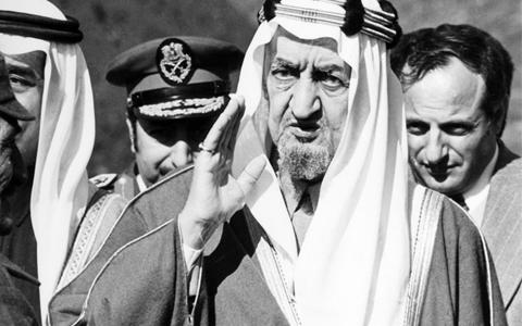 صورة الملك فيصل بن عبد العزيز على هضبة الجولان