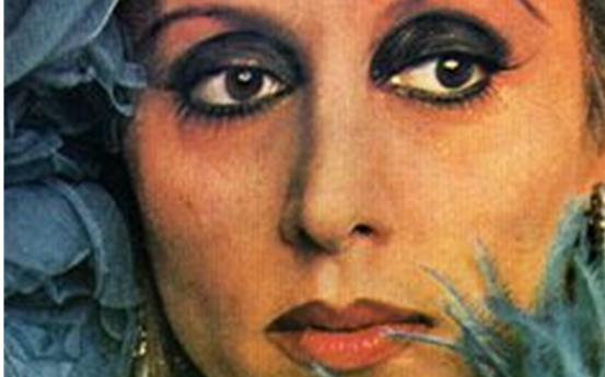 دمشق 1976- إعلان عن حفل فيروز في معرض دمشق الدولي