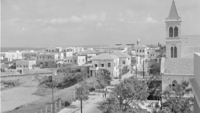 اللاذقية 1950