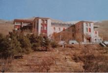 صورة ريف دمشق 1973- فندق بلودان الكبير