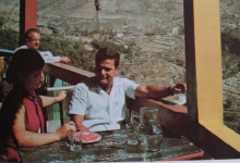 صورة وادي العيون 1973