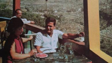 وادي العيون 1973