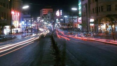 دمشق  1961