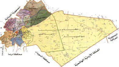 صورة خريطة ريف دمشق