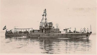 اللاذقية 1955 - الطراد السوري طارق