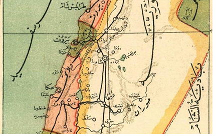 صورة خريطة ولاية سورية في أواخر العهد العثماني