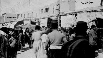 دمشق- سوق الخجا في عشرينيات القرن العشرين