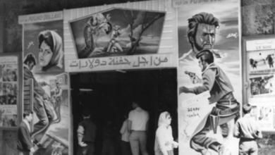 دور السينما في سورية