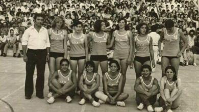 صورة منتخب سورية المدرسي لكرة السلة في الدورة الرياضية العربية – بيروت 1973