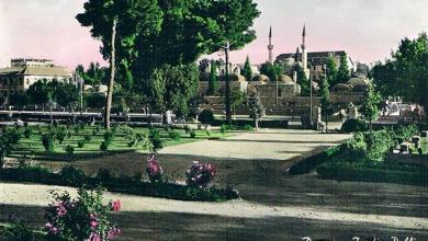 دمشق مطلع الخمسينيات- حديقة المعرض والتكية السليمانية